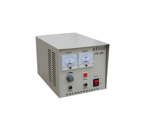 电晕机CTE-1000